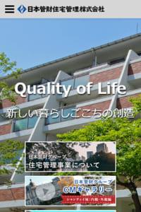 全国展開の日本管財住宅管理株式会社が人気の3つの理由