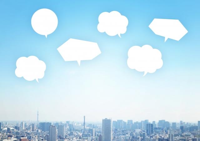 マンション管理会社を変更する理由とは?よくある口コミを紹介